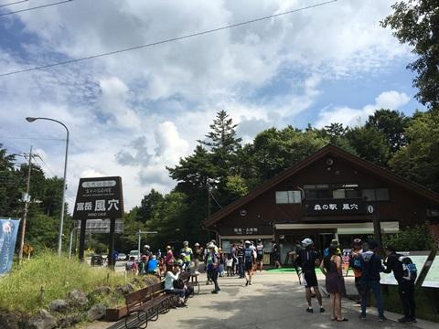 富岳風穴の売店
