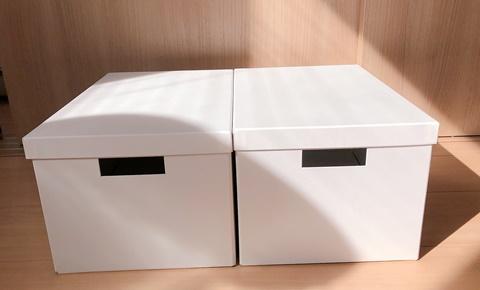 TJENA ティエナ 収納ボックス
