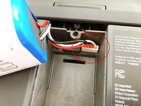 ブラーババッテリー交換方法