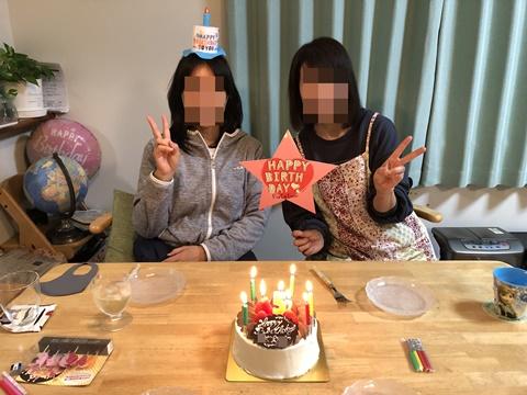 50代女子、誕生日会