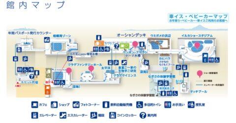 江の島水族館 館内図