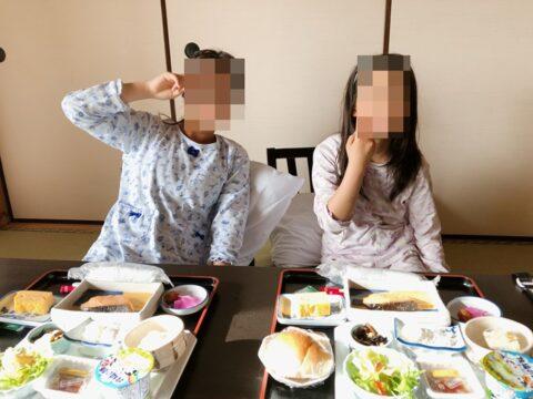 KKR江ノ島 ニュー向洋 朝食