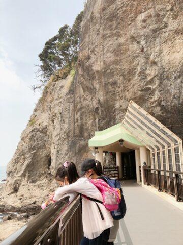 江の島洞窟