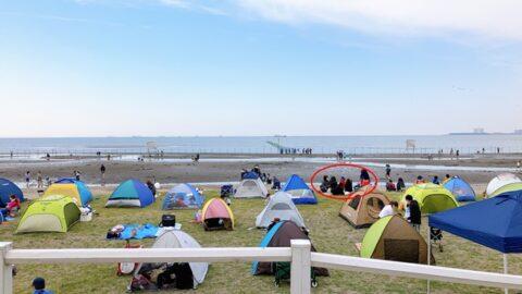 ふなばし三番瀬海浜公園