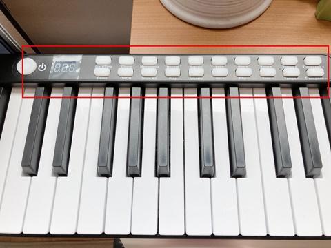 おすすめ電子ピアノ