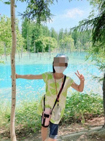 青い池美瑛