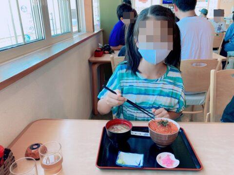 いくら丼ミニ1000円