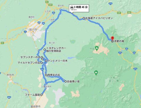 旭川・富良野・層雲峡