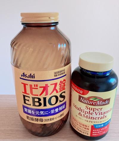 エビオス錠2000